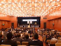 全国大会総会