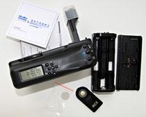 Meike MK-5D IIL LCD