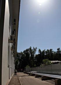 Солнце у края кадра (без бленды)
