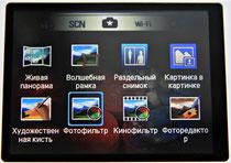 Samsung WB