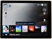 Samsung WB150F menu