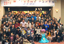 2014 welcome party