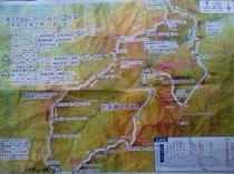 第4回道志村トレイルレース