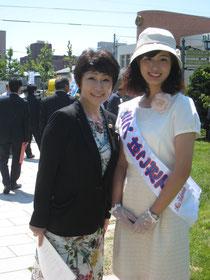 ミス函館と渡辺里沙と藤本恭子