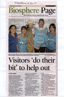 オーストラリアの新聞に紹介されました!