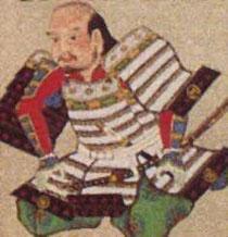 Hattori Hanzo.