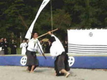 Nodachi Jiken ryu