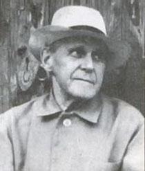 Чесноков Сергей Михайлович