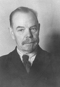 Маркеллов Владимир Иванович