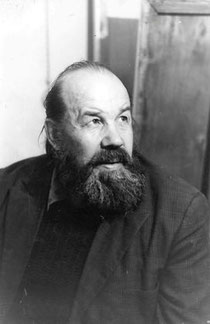 Юкин Владимир Яковлевич