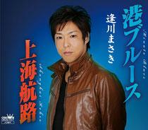 3rdシングル 2011年2月2日発売