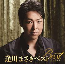 全曲集 2015年9月2日発売