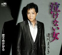 4thシングル 2012年4月4日発売
