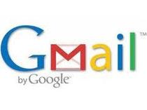 Gmail 使い方講座 四日市女性限定講座