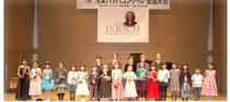 日本バッハコンクール全国大会