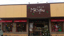 創菓工房 MATSUYA