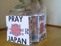 米八そばの募金箱