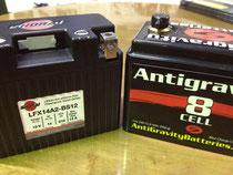 SHORAIバッテリーとアンチグラビティーバッテリー