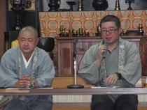 濱田会長と青柳議長