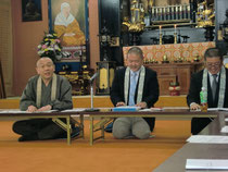左から都筑議長、濱田新会長、青柳前会長