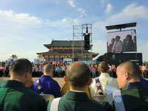 会場の大極殿での当日の式典の様子