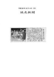 読売新聞(朝刊)