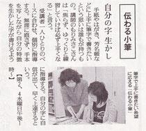 読売新聞より抜粋