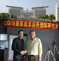 Prof. Pfaff (FH Kaiserslautern, virtual design) and the Director of Hu Nanjing University.