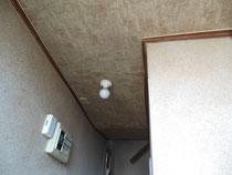 ☆天井のクロス貼り替え「剝したところ」☆