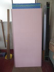 ★ピンクの畳(和紙風)★