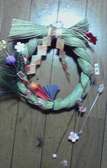 ☆イグサのリース正月飾り☆
