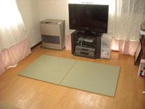 置き畳を2枚敷いて1畳分