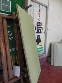 ☆たいへん薄い畳の施工☆