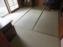 ★新畳「上」のおもて★