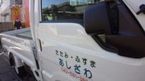 ★今日「納車」の新☆トラック★