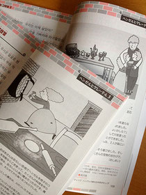 NHK出版:テレビでハングル9月号