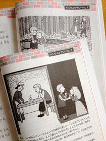 NHK出版:テレビでハングル7月号