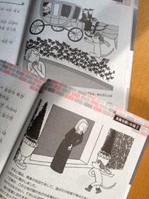NHK出版:テレビでハングル5月号