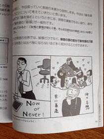 NHK出版:ビジネス英語1月号