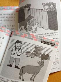 NHK出版:テレビでハングル10月号