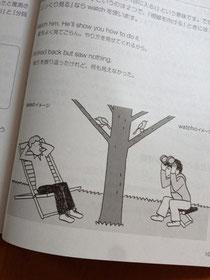NHK出版:入門ビジネス英語10月号