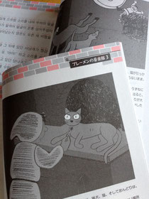 NHK出版:テレビでハングル12月号