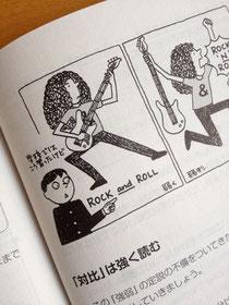 NHK出版:入門ビジネス英語11月号
