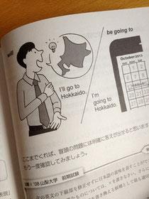 NHK出版:入門ビジネス英語9月号