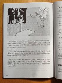 NHK出版:入門ビジネス英語5月号