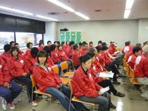 仙台89ERS活動