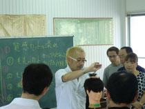 山口 貴志 先生