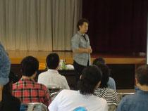飛田 恭志 中央講師