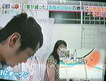2012.6モーニングバード(TV朝日)