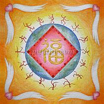 """""""Benediction"""", 20*20cm watercolor paper, mix media, 2013"""